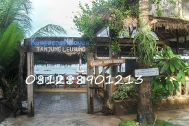 Kampoeng Nelayan Cottage Resto Tanjung Lesung 1